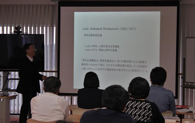 鹿島先生特別講義.jpg